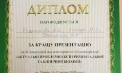 kharkiv-2019-04