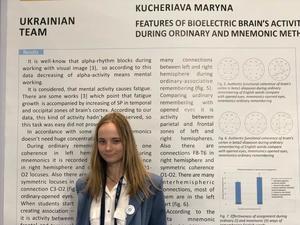kucheryava-2019-6